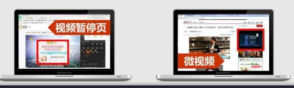 贵州企业做的网络广告都有哪些形式