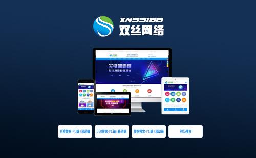 亿博国际备用网站优化公司新亿博国际备用网站如何做SEO优化
