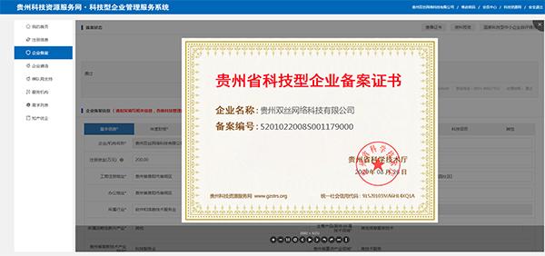微信图片_20200826143546.jpg