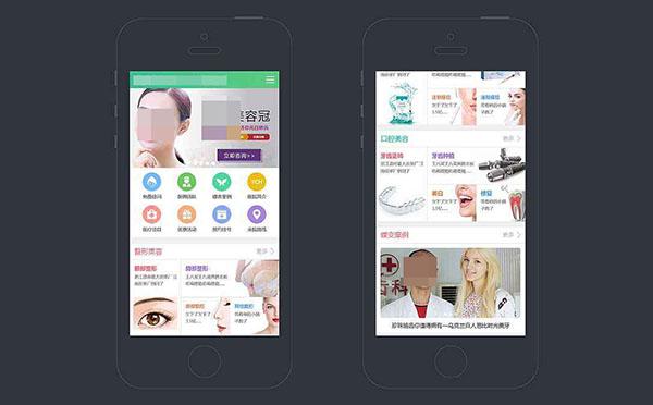 贵州亿博国际备用网站设计新标准就是美观与营销相结合