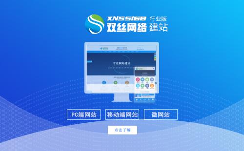 贵州亿博国际备用网站建设未来的发展趋势会有什么变化?