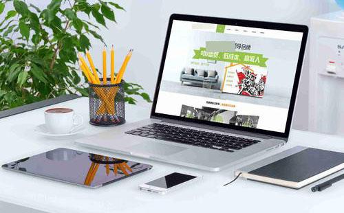 营销型亿博国际备用网站与响应式亿博国际备用网站有什么区别?