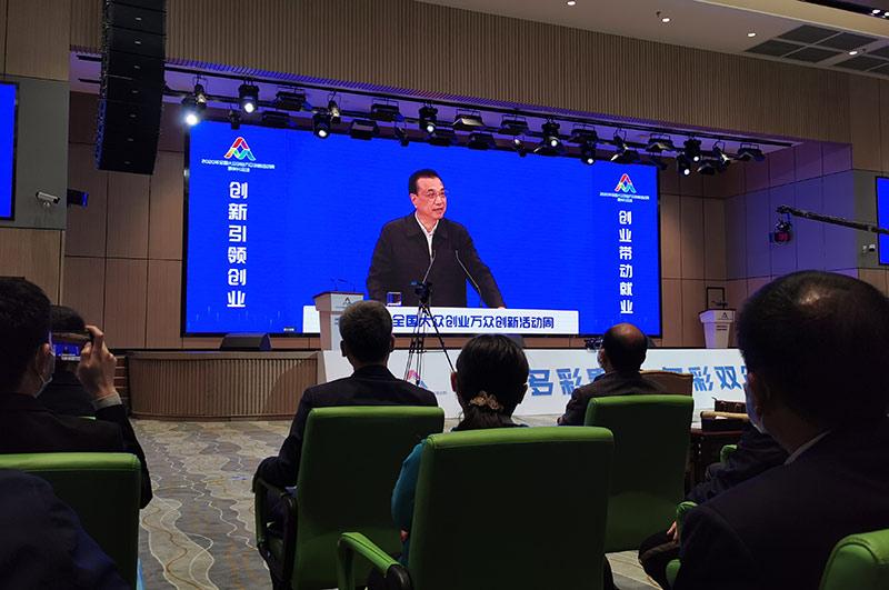 黔东南2020年贵阳双创周启动主要谈论了这些问题