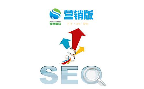 网站SEO优化公司如何更新有价值的文章