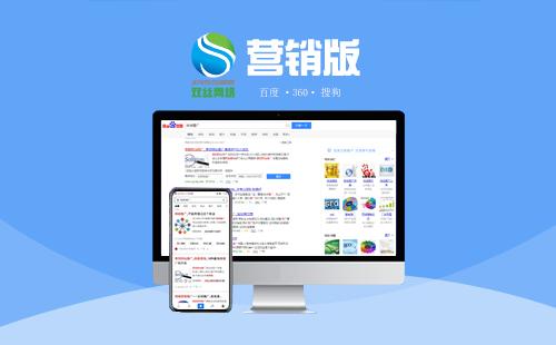黔南网络推广公司有哪些网络营销方法