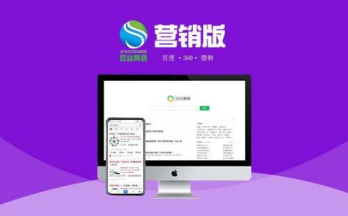 黔南SEO优化公司如何利用B2C平台推广