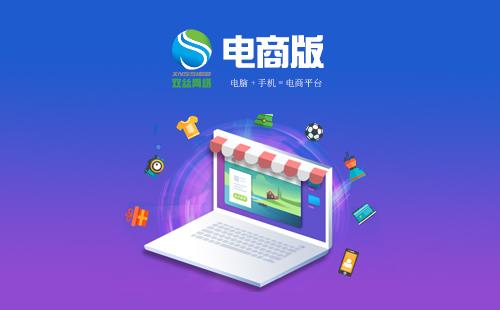 黔南网站制作公司做好网站定位对SEO优化的好处