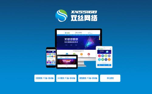 黔南SEO优化公司做的网站栏目为何都要设置关键词