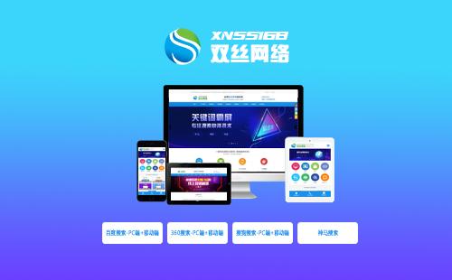 黔南网络推广公司优化网站图片有什么技巧