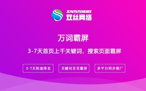 铜仁推广公司为什么还是找网络推广好