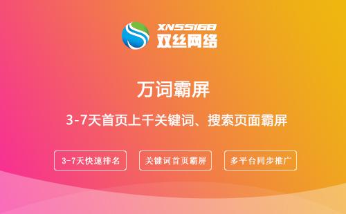 铜仁网络推广公司谈为什么文章标题要避免关键词重复