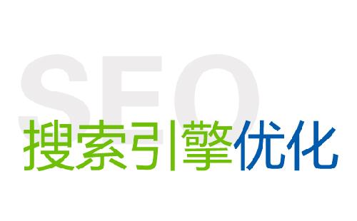 贵阳网络公司谈网络营销推广方式有哪些途径